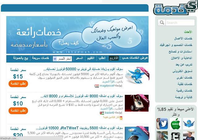 ac4583a87 شرح والربح من الموقع العربي