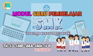 modul guru pembelajar SMK