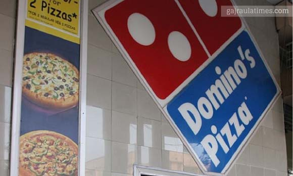 dominos pizza outlet gajraula