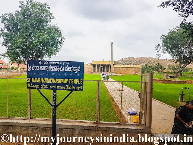 Nambi Narayana Temple
