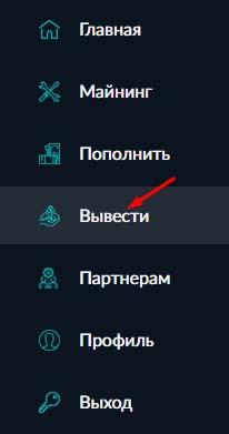 Регистрация в Dayrex 7