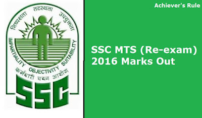 SSC MTS(Re-exam) 2016 Answer Key is out