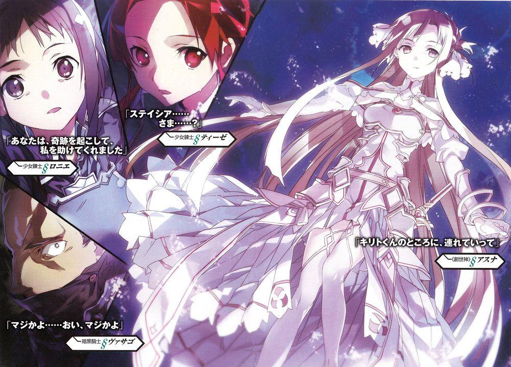 Art pdf manga sword online