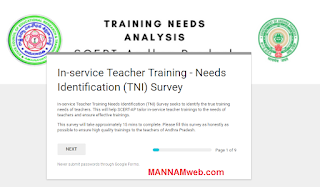 In-service Teacher Training Needs Identification (TNI) Survey seeks to identify the true training needs of teachers. This will help SCERT-AP tailor in-service teacher trainings to the needs of teachers and ensure effective trainings