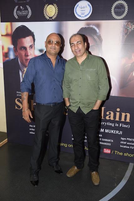 37. Raja Ram Mukerji with Anjum Rizvi