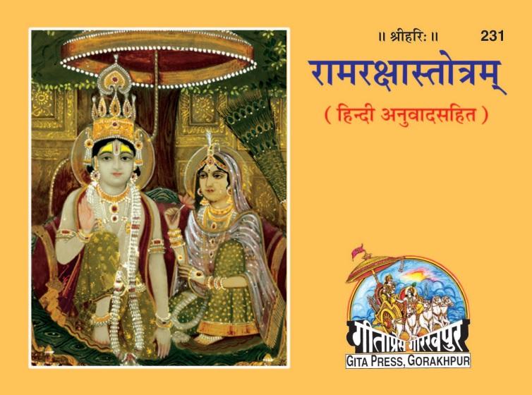 Download numerology book in hindi pdf free hindi ebooks.