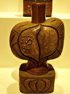 Fruto [Francisco Brennand] (1984) - Cerâmica Vitrificada
