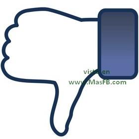 Reportando un perfil en Facebook