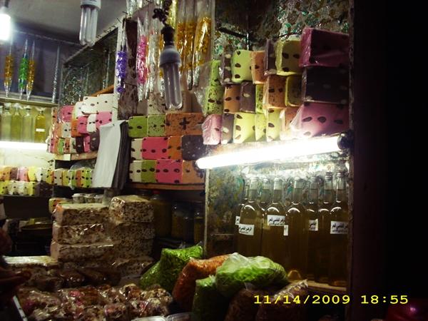 nuga-fes-maroc