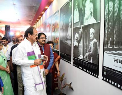 Panaji, Goa, Minister for Information and Broadcasting, M Venkaiah Naidu, Multimedia Exhibition, Aazadi 70 Saal, Yaad Karo Kurbani, National Film Archives of India, 47th International Film Festival of India