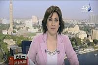 برنامج صالة التحرير 6/3/2017 عزة مصطفى - قانون التأمين الصحى