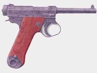 Пистолет системы Намбу