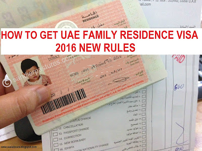 how to apply uae family residence visa in uae 2016