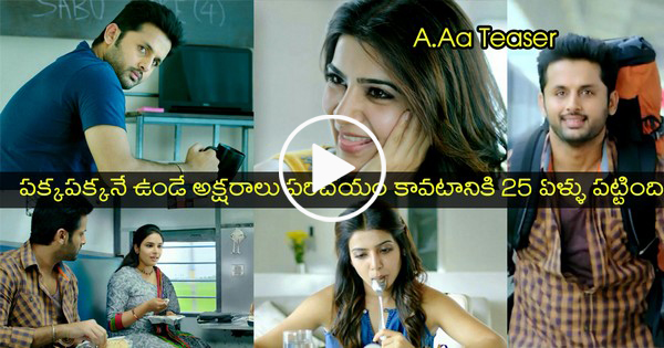 World Wide News Faster Breaking News: Tollywood Latest Upcoming A Aa