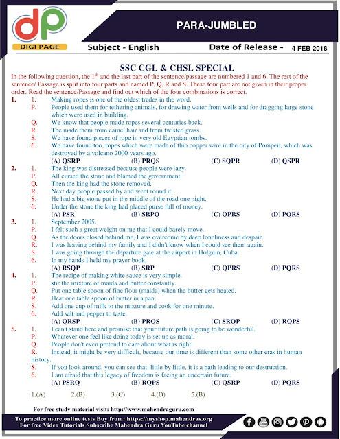 DP | Para-Jumbled Questions For SSC CHSL & CGL | 04 - 02 - 18