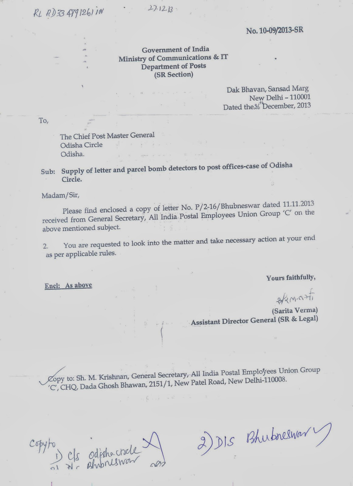 Office Assistant Cover Letter | Cover Letter For Administrative ...