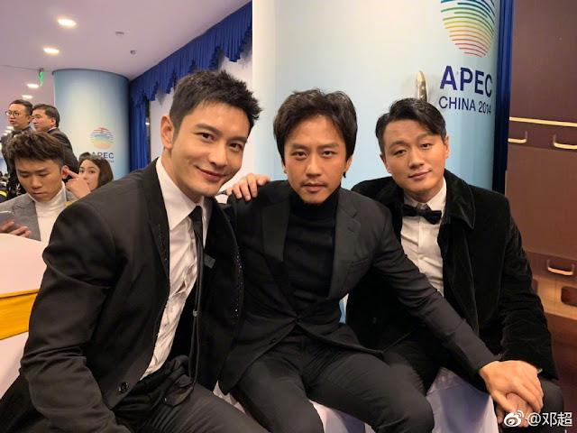 Huang Xiaoming Tong Dawei Deng Chao Huabiao Awards 2018