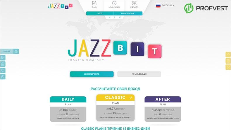 JazzBit обзор и отзывы HYIP-проекта
