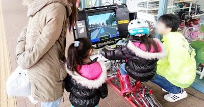 自転車の危険意識を学べる。自転車シミュレーター