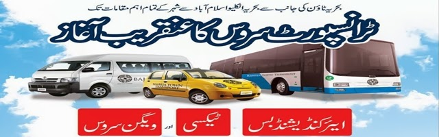 Bahria Town Transport