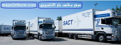 نشرة وظائف حصرية للمحاسبين ( مصر - الخليج - العالم ) 2018