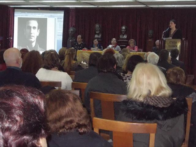 Εκδήλωση της Εταιρείας Ελλήνων Λογοτεχνών για τον Μενέλαο Λουντέμη