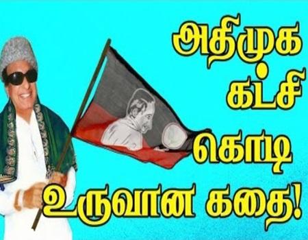 AIADMK PartyFlag TwoLeavesSymbol | IBC Tamil | Jayalalithaa