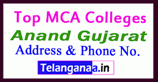 Top MCA Colleges in Anand Gujarat