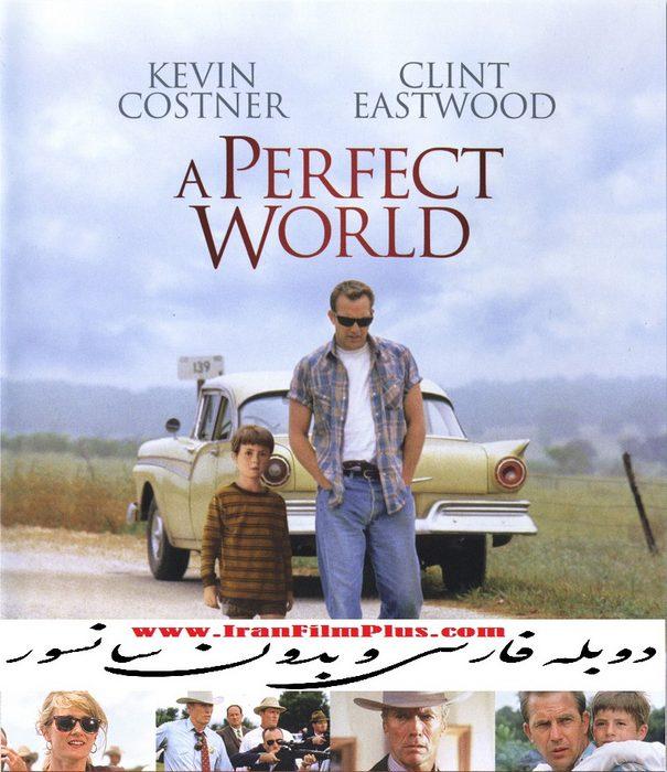 دانلود فیلم A Perfect World