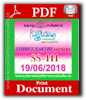 "keralalotteriesresults.in, ""kerala lottery result 19.6.2018 sthree sakthi ss 111"" 19 june 2018 result, kerala lottery, kl result,  yesterday lottery results, lotteries results, keralalotteries, kerala lottery, keralalotteryresult, kerala lottery result, kerala lottery result live, kerala lottery today, kerala lottery result today, kerala lottery results today, today kerala lottery result, 19 06 2018, 19.06.2018, kerala lottery result 19-06-2018, sthree sakthi lottery results, kerala lottery result today sthree sakthi, sthree sakthi lottery result, kerala lottery result sthree sakthi today, kerala lottery sthree sakthi today result, sthree sakthi kerala lottery result, sthree sakthi lottery ss 111 results 19-6-2018, sthree sakthi lottery ss 111, live sthree sakthi lottery ss-111, sthree sakthi lottery, 19/6/2018 kerala lottery today result sthree sakthi, 19/06/2018 sthree sakthi lottery ss-111, today sthree sakthi lottery result, sthree sakthi lottery today result, sthree sakthi lottery results today, today kerala lottery result sthree sakthi, kerala lottery results today sthree sakthi, sthree sakthi lottery today, today lottery result sthree sakthi, sthree sakthi lottery result today, kerala lottery result live, kerala lottery bumper result, kerala lottery result yesterday, kerala lottery result today, kerala online lottery results, kerala lottery draw, kerala lottery results, kerala state lottery today, kerala lottare, kerala lottery result, lottery today, kerala lottery today draw result"