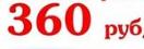 https://3.bp.blogspot.com/-DuI6Q_nfjp0/Vyt7oFEDkvI/AAAAAAAABI0/TDwkFkd5_IUlUC9rkMyadV93SH2GUtQugCLcB/s1600/%25D0%25A1%25D0%25BD%25D0%25B8%25D0%25BC%25D0%25BE%25D0%25BA.PNG