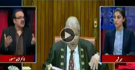 Live With Dr. Shahid Masood - 5th February 2018