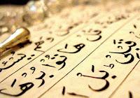 Kur'an-ı Kerim'in birinci ayetleri surelerin birinci ayetleri