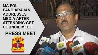 Ma Foi. Pandiarajan Addresses media after attending GST council Meet in Delhi   Thanthi Tv