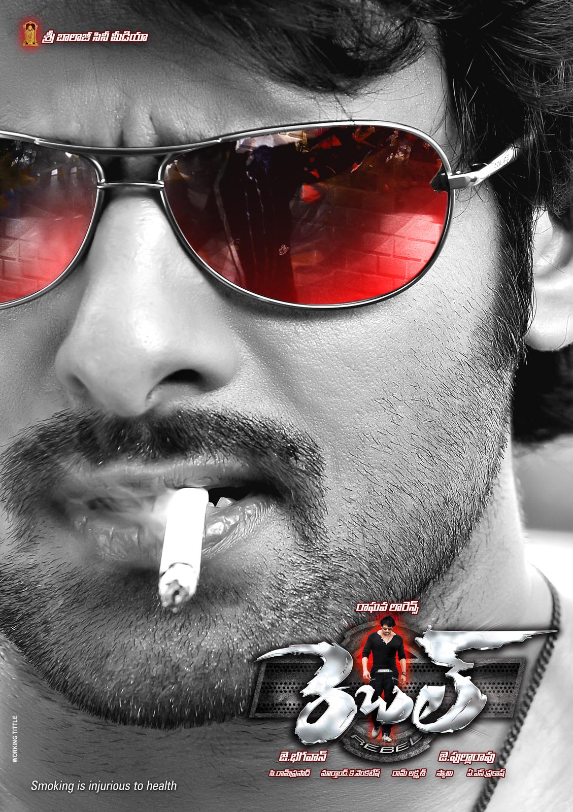 rebel 2012 telugu movie in hindi dubbed free download