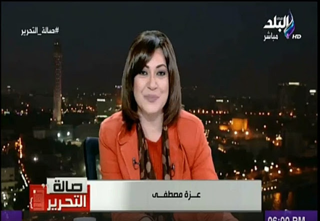 برنامج صالة التحرير 30-1-2018 عزة مصطفى حلقة كاملة