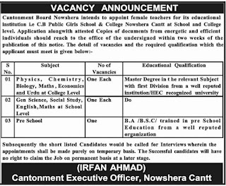 Jobs In Cantonment Board School Nowshera For Teaching staff 07 Sep 2018