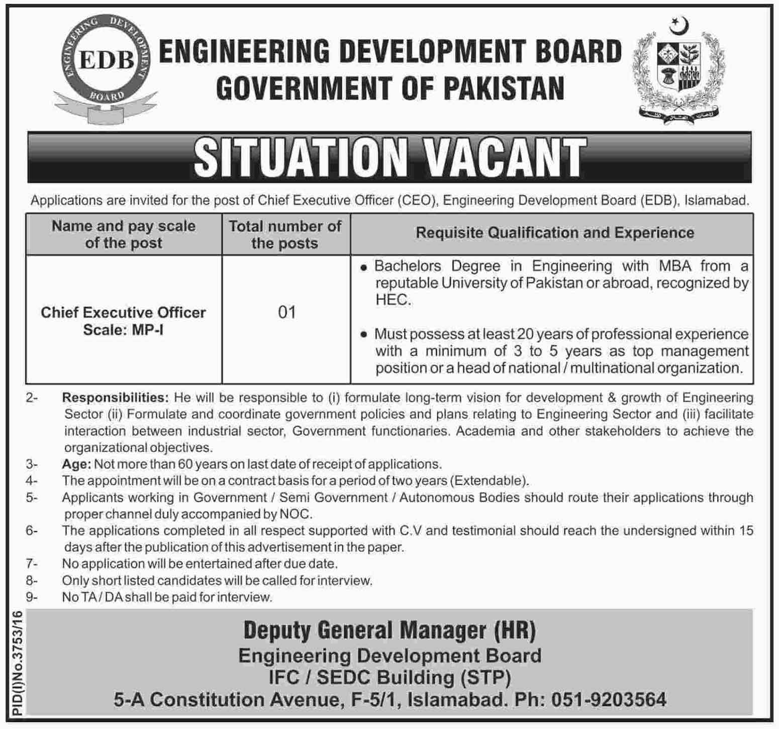 Engineering Development Board Islamabad EDB Jobs