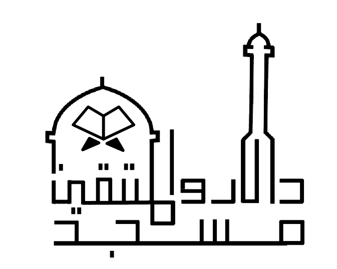 LOGO MASJID | Gambar Logo