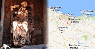 Άγαλμα Κυβέλης, Ορντού Πόντος
