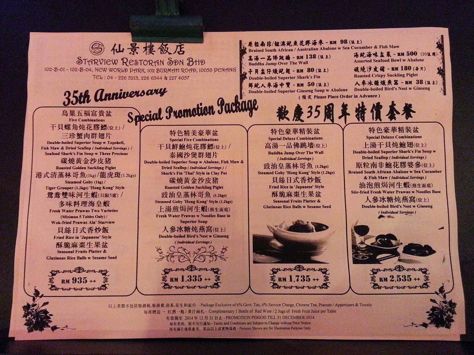 Starview Restaurant Penang Menu