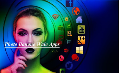 Photo Banane Wale Apps