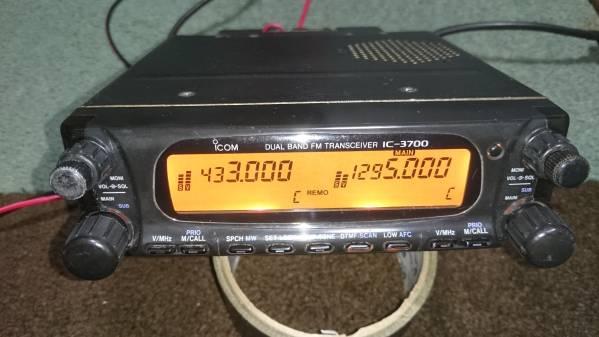 Pro Radio Club - News Technology: Icom IC-3700 Mobile Amateur UHF