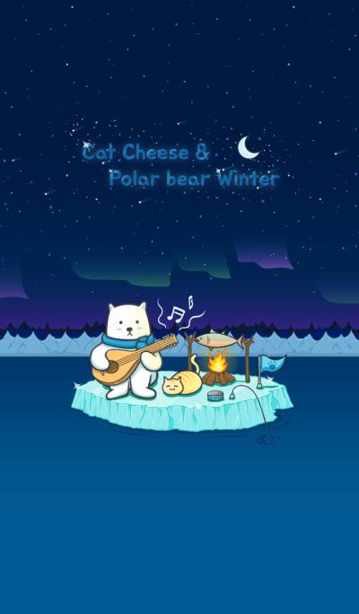 고양이 치즈와 백곰 윈터 - 세번째 이야기