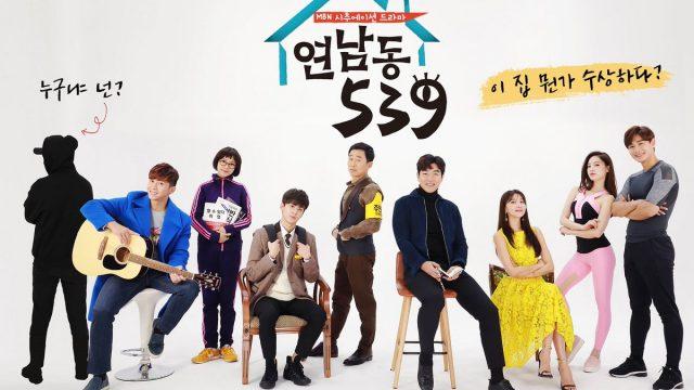 2018年韓劇 延南洞 539 (每周三一集)線上看