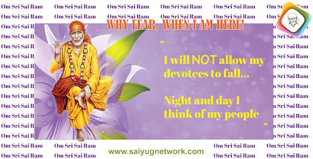 My Sai Please Help Me - Anonymous Sai Devotee