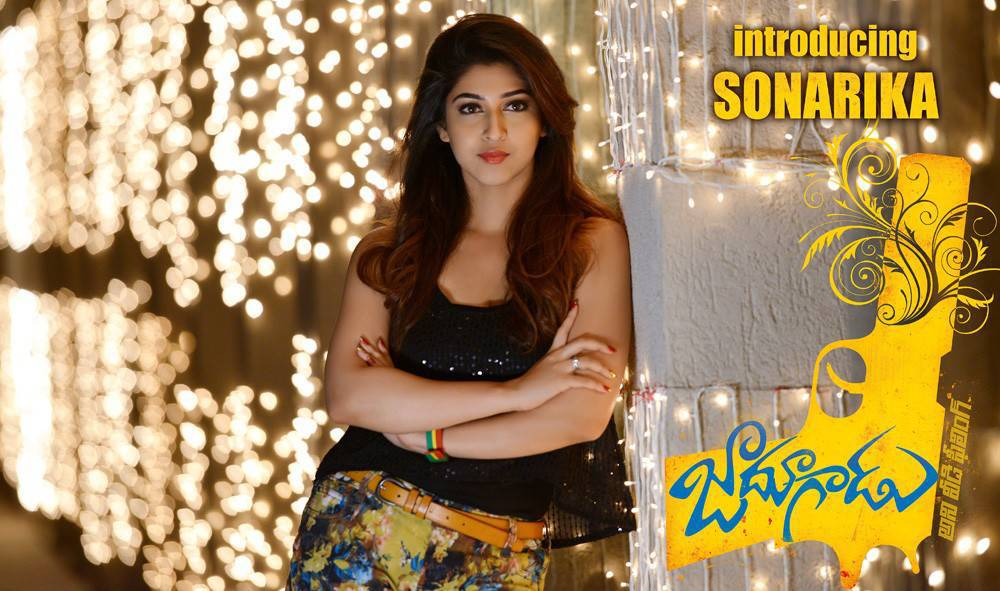 Jadoogadu Movie Posters, Actress Sonarika Bhadoria Jadoogadu Movie HD Wallpapers