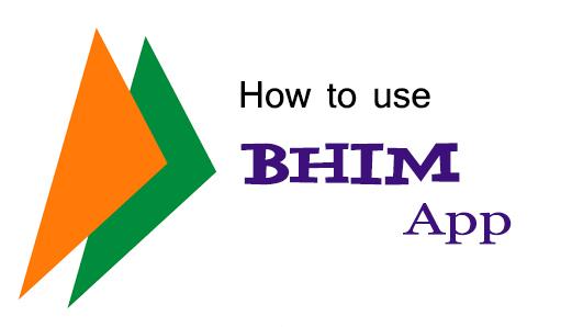 how to use bhim app tamil