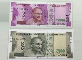 500 रुपये और 1000 रुपये के भारतीय रुपये के नोट का चलन बंद हुआ