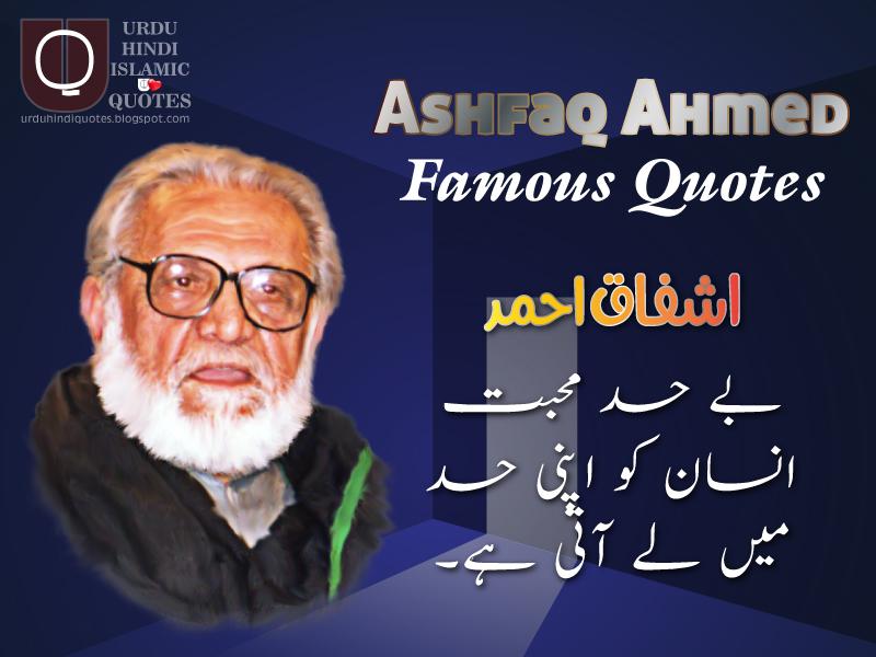 Ashfaq ahmed